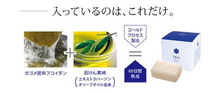 Towada1