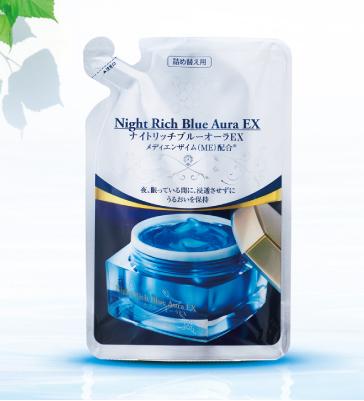 Nightlefil