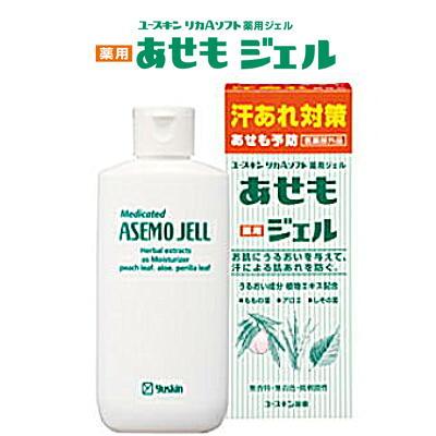 Yuasemo400