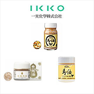 Ikkox3320